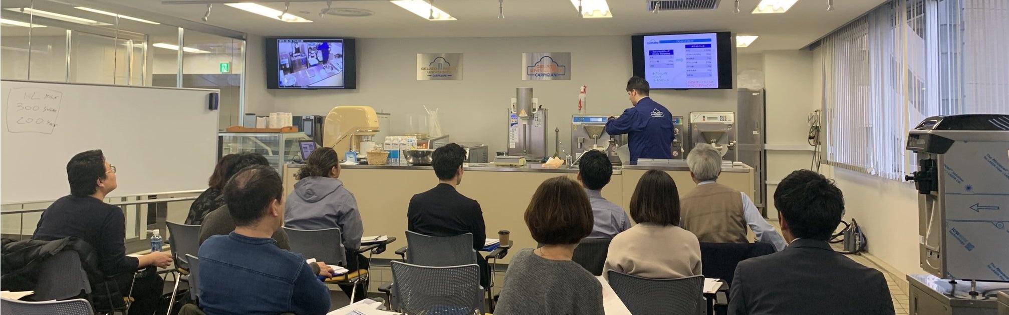 Carpigiani Gelato University Course Tokyo